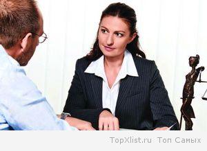 Налоговая консультация