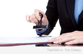 Регистрация ООО в Долгопрудном - быстро и качественно!