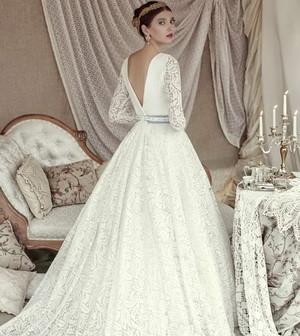 Свадебный салон «ЖениховНет»