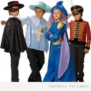 карнавальный костюм для ребенка