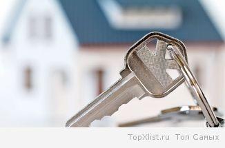 Как можно купить квартиру в Киеве?