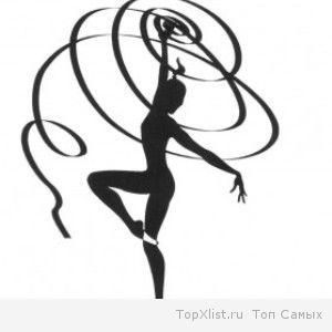 Искусство в гимнастике