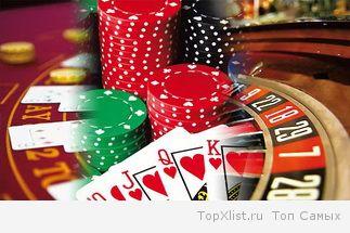 Самые дорогие казино