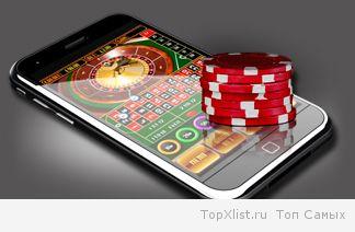 в какой казино легко выиграть