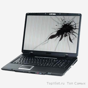 сломался ноутбук