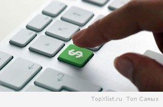 Безопасный обмен валют