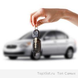 Как быстро продать своё авто?