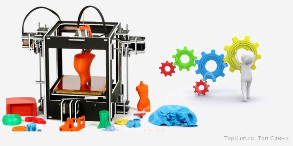 Объемная печать и 3Д моделирование