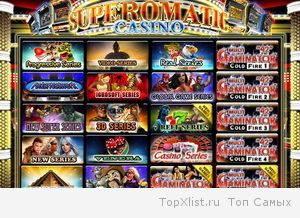 Superomatic - легальный игровой софт для онлайн казино в Казахстане