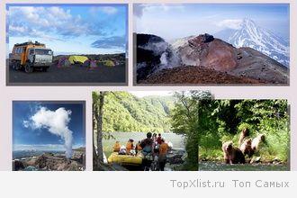 Популярные поездки на Камчатку
