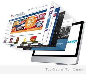 Создание сайтов в Пушкино