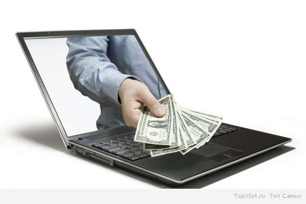Заработать в интернете