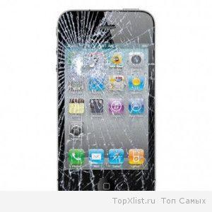 Разбитый экран на телефоне
