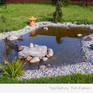 Создаем пруд на загородном участке