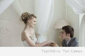 Советы по замужеству