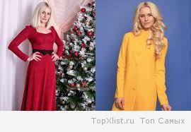 Выбираем одежду российских производителей