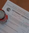 Услуги сертификации продукции- причины получить подтверждение качества