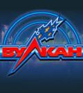 Русский Вулкан - официальный сайт казино