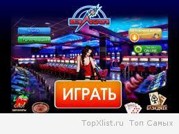 Азартные игры в казино Вулкан