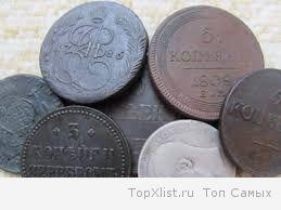 Покупка монет для коллекции