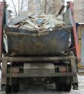 Заказ услуги связанной с вывозом строительного мусора