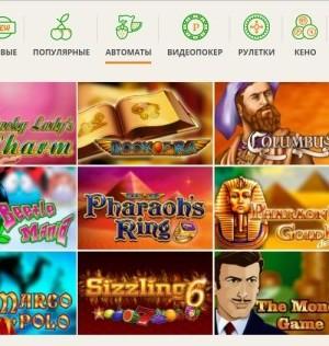 В казино Нетгейм интернет слоты нового поколения